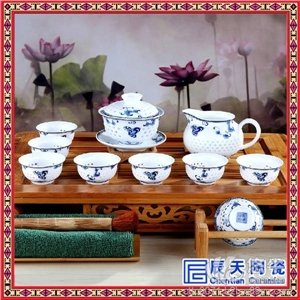 生产定做陶瓷高档礼品茶具