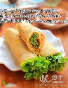 供应濮阳市王广峰餐饮技术培训学校标准型号鸡蛋灌饼技术培训