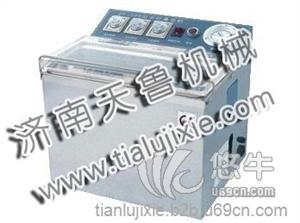 天鲁TL蚌埠食品真空包装机,天鲁