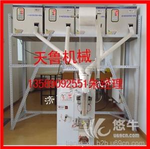 供应西安现磨豆浆包装机。济南天鲁