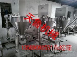 供应天鲁TL潍坊半自动称重粉剂包装机,