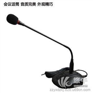 雅炫AX-317台式有线会议话筒