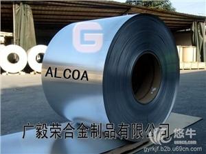 供应6063耐腐蚀铝带 6063铝合金带材