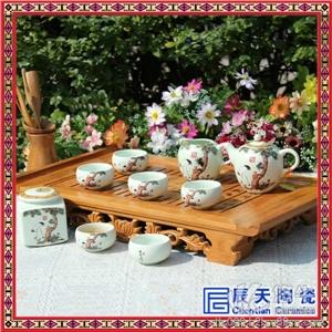 供应高档茶具套装礼品