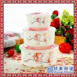 供应陶瓷保鲜碗 三件套装定做