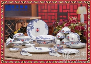 供应酒店用品陶瓷餐具定做厂家