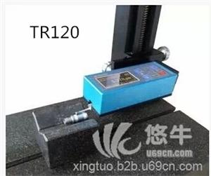 供应兴拓TR120大庆表面粗糙度仪TR120黑龙江