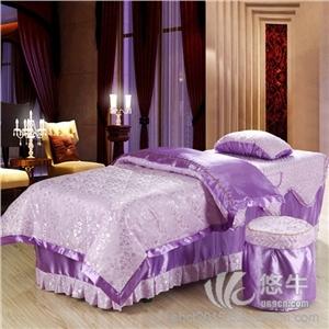 供应新款美容床床罩 多功能 美容床罩