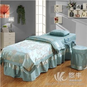 供应高档美容院床上用品美容床罩四件