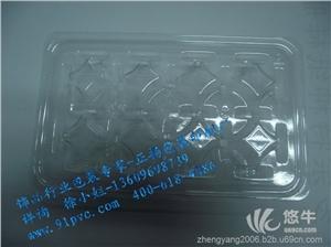 供应电子产品包装吸塑盒-专业生产