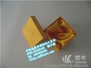 供应色礼品包装盒-专业生产定制