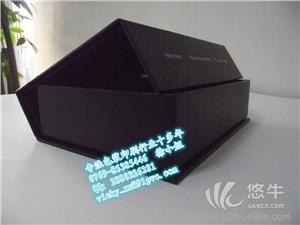 供应黑色礼品包装盒-专业生产定制