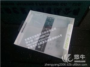 供应服装包装塑料盒-专业生产定制
