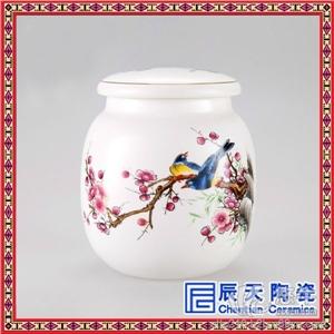 供应辰天陶瓷有限公司5555食品罐密封罐批发 定做罐子