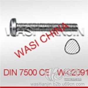 供应天津万喜DIN7500三角尾自挤螺钉