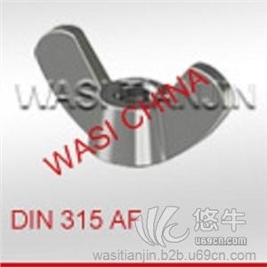供应天津万喜DIN316首单赠送16年挂历蝶形螺栓