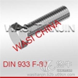 供应超低价格清仓DIN933ISO4017六角螺栓A2-70