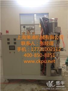 供应策浦CKPUCKPU-I233河北弹性体机械、PU机器设备