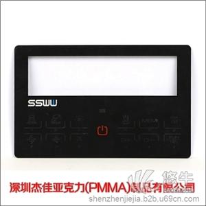 不锈钢标签标牌 产品汇 供应亚克力面板 标牌 视窗镜片