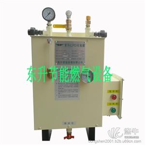 茶叶机专用液化气气化器 燃气炉