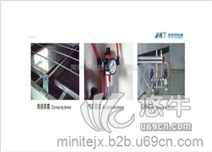氟碳漆/家具板自动喷漆机
