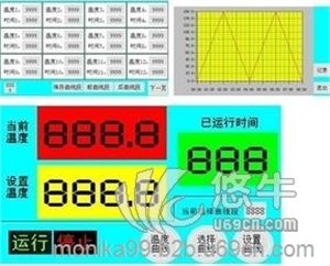 供应索远XME5000深圳冰箱温度记录仪 冷冻柜温度记