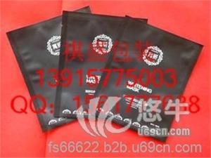 供应祺晟按客户需求深圳印刷防潮铝箔袋