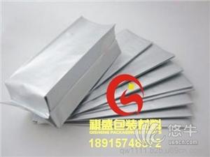 供应上海铝箔包装袋