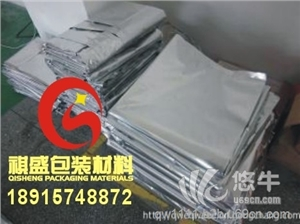 供应重庆铝箔包装袋