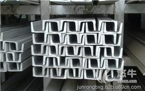 供应不锈钢槽钢的编号规则的分类和分级