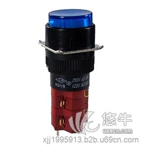 永星电瓶充电器接线图
