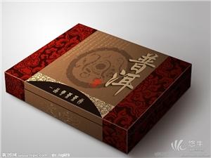 供应纵横包装茶叶包装礼盒批发-茶叶包装设计-