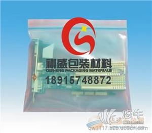 供应PCB板真空包装袋
