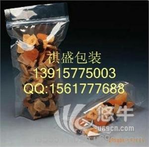 供应旗盛按客户需求上海真空包装袋