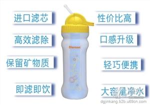 供应康米尔PB01M-03旅行必备 户外旅行净水瓶