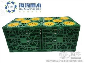 供应白城绿色食品级雨水收集模块