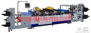 供应温州振平机械有限公司ZP1200ZPJX1200缓冲气柱袋制造机