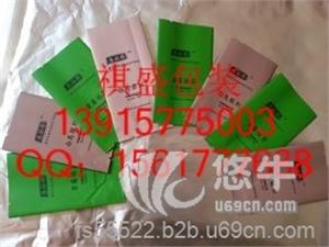 供应旗盛按客户需求机械设备防潮复合袋