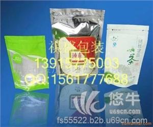 供应旗盛按客户需求透明抽真空包装袋