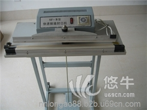 供应鑫燕脚踏封口机FS-400