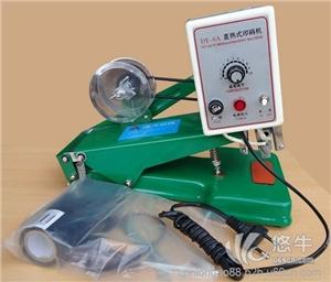 供应鑫燕牌DY-6A手动色带打码机