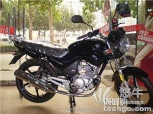 供应雅马哈天剑YBR125 男装骑士摩托天剑YBR125 男装骑士摩托
