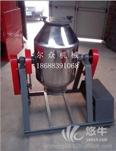 供应尔众50201不锈钢化工原料搅拌机、湖北