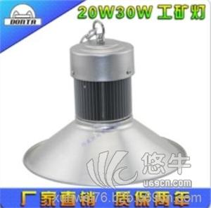 LED工矿灯30w200w厂房