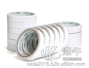 供应茗超棉纸双面高粘双面胶带 双面高粘棉