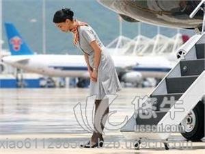 提供服务天津航空客服