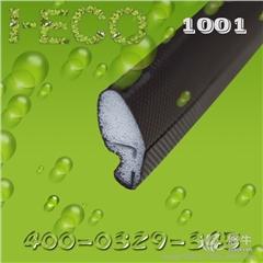 I-ECO木窗卡槽式包覆式密封条