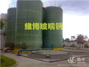 广东维博牌玻璃钢储罐福建化工罐