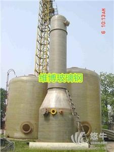 广东供应玻璃钢洗涤塔喷淋塔