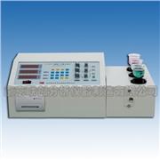 供应铸造锰磷硅分析仪